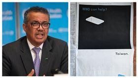 世界衛生組織秘書長譚德塞,台灣民間社團募資在紐約時報刊登廣告。(組合圖)
