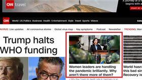 「積極、果斷領導國家」 蔡英文登《CNN》首頁!(圖/翻攝自CNN網頁)
