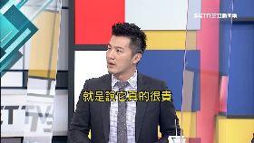V0414新台灣2400