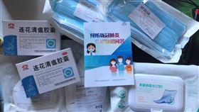 ▲中國在法國發給中港澳台留學生健康包。(圖/翻攝自網路)