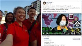 何晶轉發「蔡英文網軍橫行」 內文卻讚台灣醫療 合成圖/翻攝自何晶臉書
