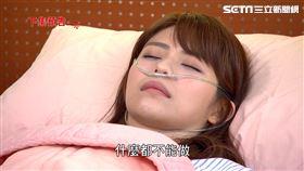 張正皓求周永琪醒來。