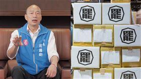 韓國瑜,罷免,罷韓,中選會,選委會,選務人員