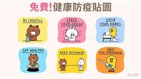 防疫,熊大,兔兔,莎莉,LINE,熊大健康防疫貼圖,頭貼 圖/取自LINE台灣官方部落格