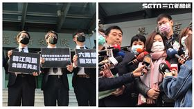 ▲罷韓連署二階過關,韓國瑜向台北高等行政法院聲請暫時停止執行,罷韓團則提出參與審判。(圖/記者楊佩琪攝)