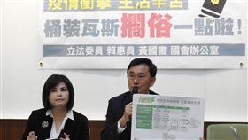 民進黨立委黃國書、賴惠員。(圖/黃國書辦公室提供)