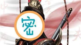 一同征戰!創作天王吳克群代言「終極之三國」手遊 (新聞提供:易亨數位行銷)