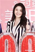韓瑜出席養顏飲品代言記者會。(圖/記者林聖凱攝影)