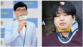 ▲劉在錫對N號房事件感到憤怒。(圖/翻攝YouTube/tvN)
