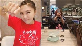 劉樂妍 圖/臉書 微博