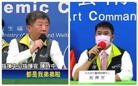 ▲洪都拉斯揶揄葉毓蘭退出政壇後,可開節目「全民氣炸鍋」。(圖/翻攝自YouTube)