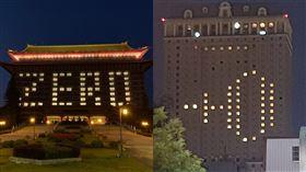 零確診,+0,漢來大飯店,點燈(翻攝自 漢來大飯店、圓山大飯店 臉書)