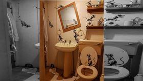 英國塗鴉藝術家班克西的作品主要出現在街頭,但隔離命令讓他不能上街,只好把念頭動到自家廁所。(圖取自班克西IG網頁instagram.com/banksy)