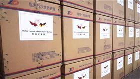 「經濟學人」報導,中國正在向各國贈送醫療設備,並要確保這些畫面全被攝影機記錄下來,要全世界都記得「感謝老大哥」。圖為中國駐德大使館在推特發布向德國運送醫療物資的照片。(圖取自twitter.com/ChinaEmbGermany)