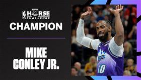 NBA/康利贏得HORSE賽冠軍! H-O-R-S-E,NBA,Mike Conley,Zach LaVine,冠軍 翻攝自推特《ESPN》