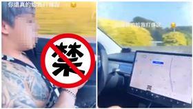 特斯拉,自動駕駛,手遊,傳說對決(圖/翻攝自爆廢公社)