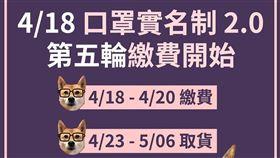 (圖/翻攝自衛生福利部臉書粉絲專頁)