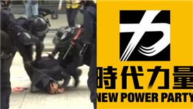 時代力量 香港