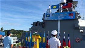 臺帛友好 敦睦艦隊 遠航訓練 訪問帛琉 (翻攝中華民國駐帛琉大使館臉書)