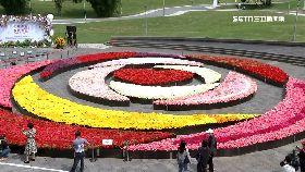 (業配)花卉推廣會091118