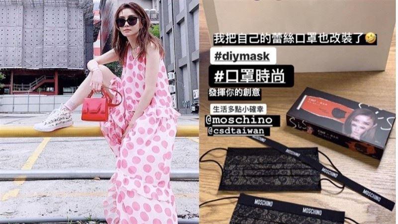 網羅時尚品牌 謝金燕自製高質感口罩