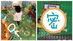 兒童,遊戲區,蜈蚣,玩具,崩潰(圖/翻攝自爆怨公社)