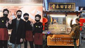 Gigi林如琦,鹹酥雞,副業。翻攝自臉書