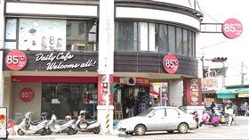 85ºC英才沙鹿店 (圖/翻攝自GOOGLE MAP)