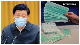 ▲中國國家主席習近平、口罩。(圖/翻攝自華新社、記者邱榮吉攝影)