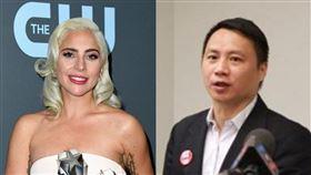Lady Gaga、王丹