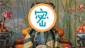 ▲慈禧太后;華士·胡博;慈禧太后畫像(圖/翻攝自維基百科)