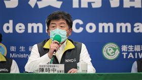 0420 CDC指揮中心陳時中(圖//疫情指揮中心提供)