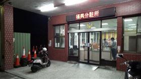 鹿港警分局福興分駐所(圖/翻攝自GoogleMap)