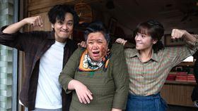 《我的婆婆怎麼那麼可愛》,鍾欣凌,黃姵嘉,張書偉(公視提供)