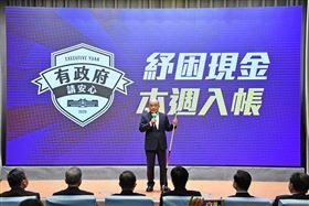 行政院長蘇貞昌22日親自主持紓困振興記者會說明進度。(圖/行政院提供)