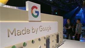 Google 22日宣布在台啟動數位人才探索計畫,提供免費的數位培訓資源。