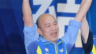 親韓人士掛保證:韓國瑜要選台北市長