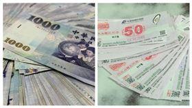 政府擬仿夜市券推出酷碰券刺激消費,國民黨則主張發放現金。(組合圖)