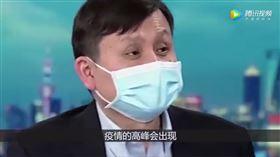 武漢肺炎,大陸,張文宏,爆發,冬天(圖/翻攝自騰訊視頻)