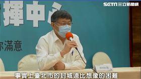 台北市長柯文哲(圖/翻攝柯文哲臉書)