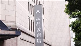 ▲敦南誠品,誠品敦南店外觀(圖/記者林聖凱攝影)