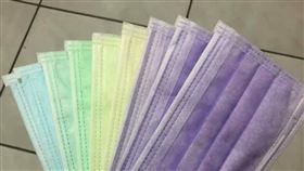 馬卡龍4色(圖/翻攝自口罩 醫療口罩 台灣製造口罩 酒精75% 防疫商品  口罩現貨即時資訊臉書)勿用其他新聞