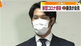 藤浪晉太郎染病後首度現身。(圖/翻攝自推特)