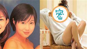 福田明日香將拍攝全裸露毛寫真。(圖/翻攝自推特)