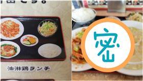 到台式餐廳吃飯!日本人見套餐上桌氣炸…怒轟:根本是詐騙(圖/翻攝自推特)