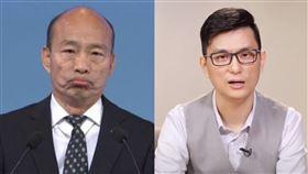 黃瑽寧、韓國瑜 圖翻攝自黃瑽寧醫師健康講堂youtube、資料照