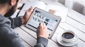 假消息、假新聞,示意圖/翻攝自Pixabay