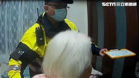李姓阿嬤誤以為女看護要餵她毒藥大喊救命,卻因此引來警方關切(圖/翻攝畫面)