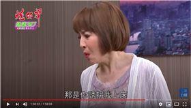 李芳雯、陳小菁、陳霆。