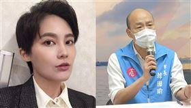 韓國瑜公開9個疑似個案,賴品妤反酸「刷新大家仇恨值」。(組圖/翻攝自臉書、資料照)